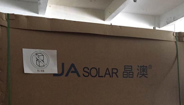 JA Solar Holdings Co