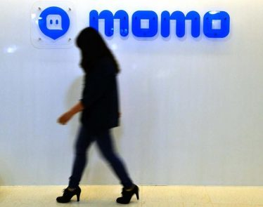 Momo Report Amazing Q3 Earnings