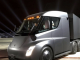 PepsiCo Reserves 100 Tesla Semi Trucks