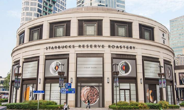 Starbucks opening the world 39 s biggest location in china for Starbucks in the world