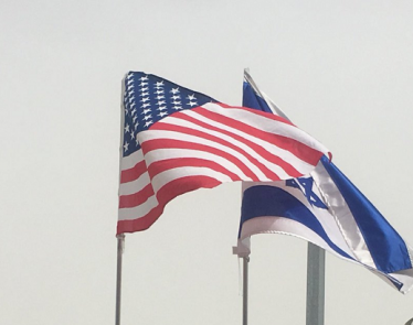 US Embassy Opens in Jerusalem