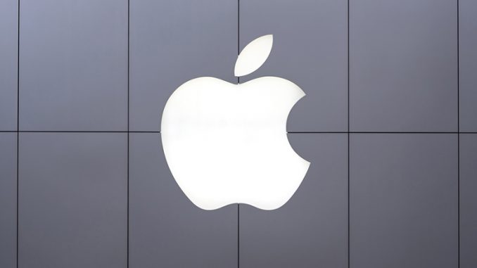 apple declines invitation
