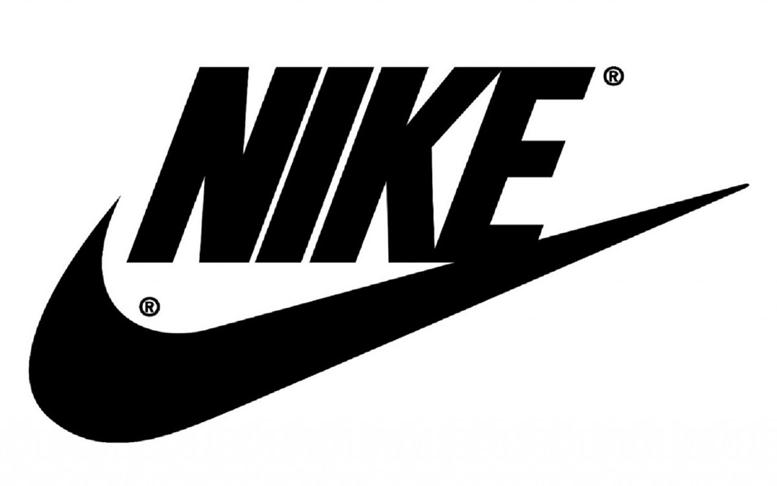 Nike positive outlook