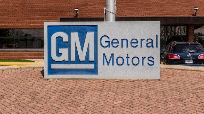 GM Earnings Report