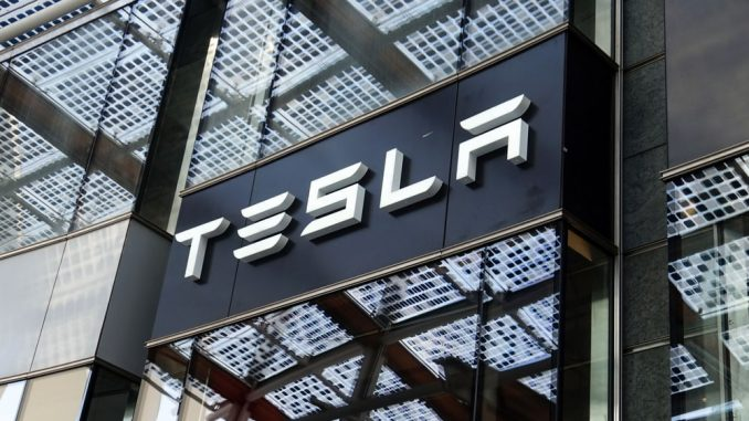 Tesla stock price today